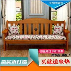 实木客厅沙发小户型双人三人松木沙发组合简约现代实木长椅沙发椅