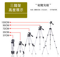 Promotional mobile phone tripod bracket PTZ SLR camera photo photography self-timer universal portable tripod clip