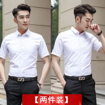 一套1恤上衣服休闲长裤T夏季短袖衬衫男士冰丝棉麻中国风套装立领