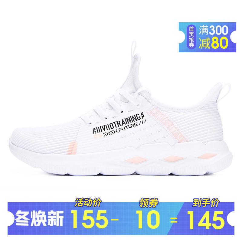 361女鞋运动鞋女2019冬季新款跑步鞋361度防滑减震综训鞋跑鞋