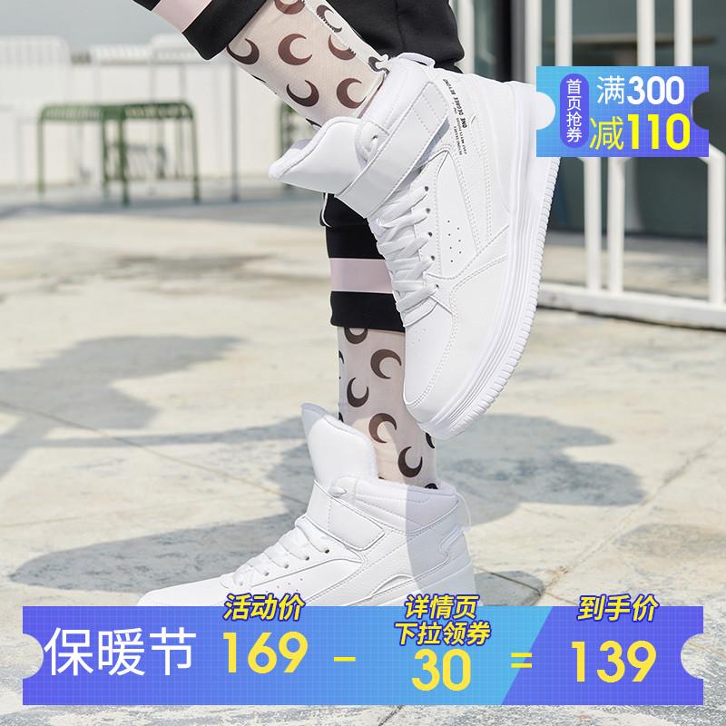 361板鞋高帮女鞋秋冬加绒保暖鞋子白色休闲鞋女士小白鞋运动鞋潮