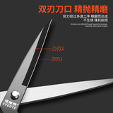 Wool scissors manual shave wool handmade household scissors cut dog hair rabbit ox hair repair Mao Deguo