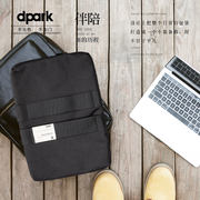 Dpark apple notebook bag liner bag 14 inch computer bag macbook 13.3 inch computer bag 15.6 inch