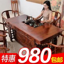 茶桌功夫茶台喝茶桌椅组合泡茶桌茶几餐桌两用茶艺桌榆木茶桌 特价