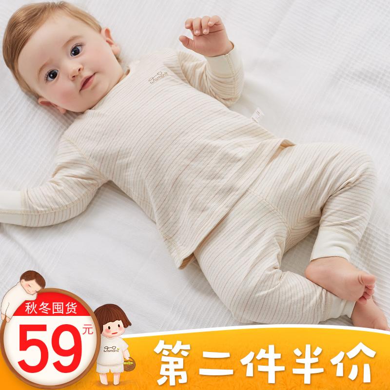 婴儿内衣纯棉套装男女宝宝秋衣秋裤春秋0-1-2岁新生衣服3儿童睡衣