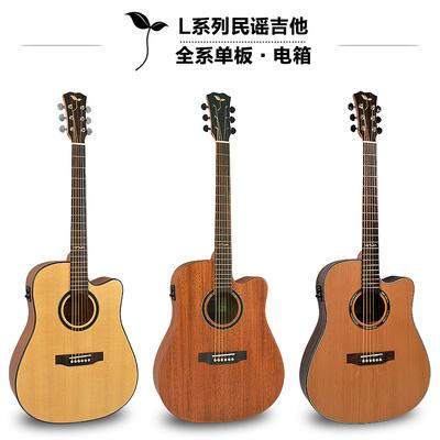 树叶全系单板吉他36 40 41寸面单民谣吉他电箱 6弦旅行小木吉他2018新款