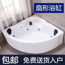 Triangle Fan bathtub small home with acrylic massage surf constant temperature heating adult bathroom couple bathtub