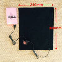USB large clothes cushion heating piece heating sheet carbon fiber heating sheet 5V washable electric heating film heating film