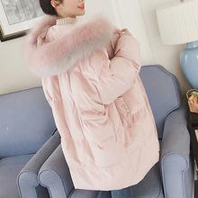 秋冬装chic大毛领连帽丝绒棉服茧型中长款羽绒棉衣女面包服外套潮