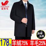 Женские шерстяные пальто Артикул 583410909125