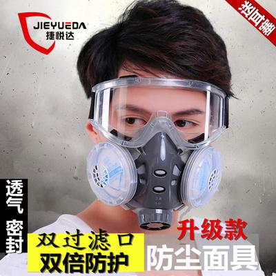 防尘口罩硅胶防工业粉尘透气防灰尘打磨面具面罩易呼吸煤矿可清洗