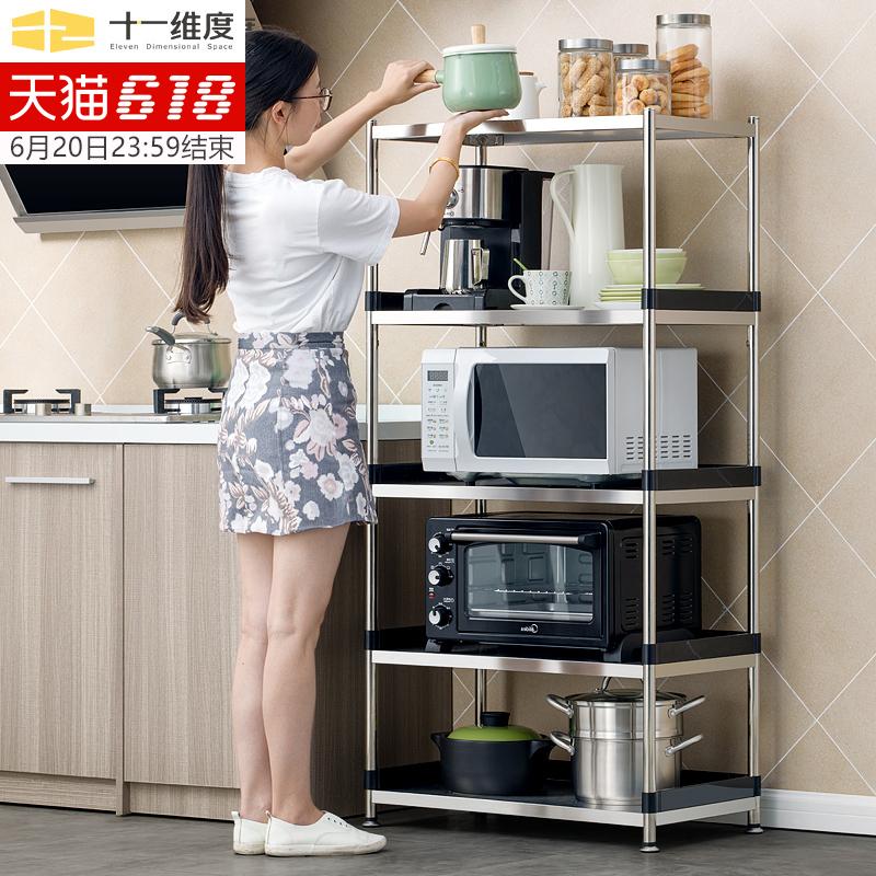 厨房置物架落地多层微波炉烤箱架不锈钢架子收纳储物架锅架省空间