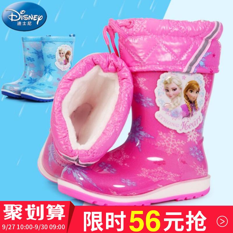 DISNEY迪士尼靴子