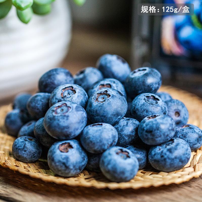 【森珍】新鲜蓝莓鲜果 蓝梅新鲜蓝梅鲜果新鲜水果4盒中果顺丰包邮