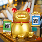 Creative lucky cat ornaments send shop opening gifts golden personality checkout table decoration set system QR code