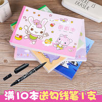 Mary children's picture book blank painting picture book primary school graffiti painting painting paper a4 large picture painting kindergarten students with art wholesale drawing paper