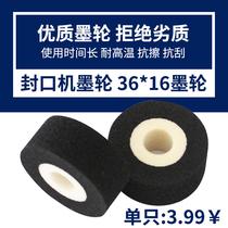热缩袋鞋书燕窝面条茶饼膜塑封包装POF收缩膜封口机PVC