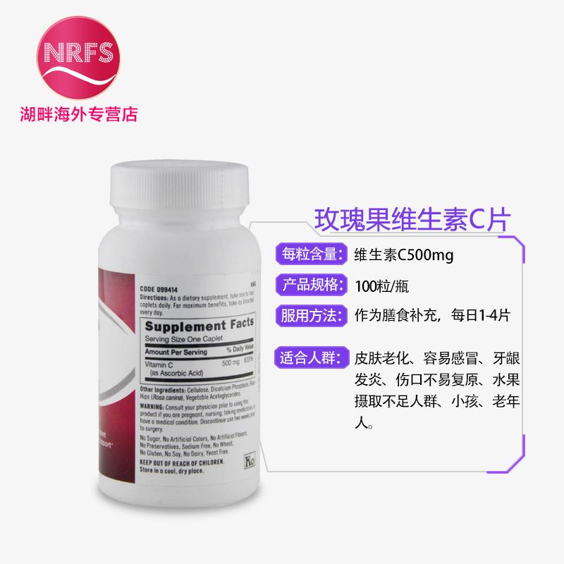 美国GNC健安喜天然维生素C+维生素E100粒VC VE辅助美白淡斑亮肤