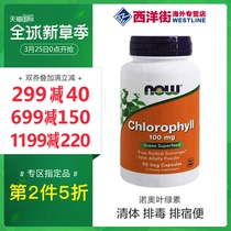 Now foods chlorophyll softgel 90 clear body detoxification gastrointestinal conditioning