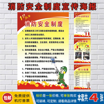 Fire Safety System Photo poster printed Fire Safety education Training Display Board custom fire inspection Stickers