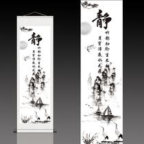 收藏客厅水墨办公室宣纸真迹山水画六尺手绘雪景国画