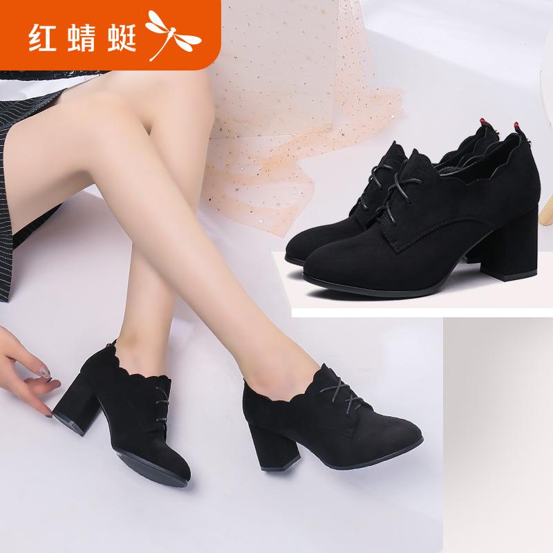 红蜻蜓女鞋2018秋冬新款系带深口尖头皮鞋女高跟鞋单鞋窝窝鞋粗跟