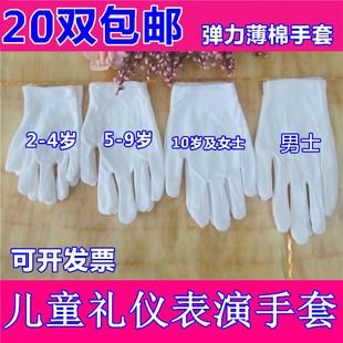 白色儿童手套新款弹力幼儿园表演出学生礼仪薄款五指女童手套包邮
