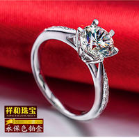 Genuine sterling silver 18k white gold diamond ring female models one carat wedding diamond ring ring Japanese and Korean version of birthday gift