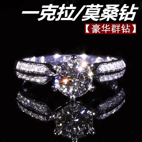 戒指银镶钻石