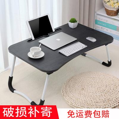 书桌床上用小桌子可折叠简易懒人宿舍大学生家用笔记本电脑做桌板