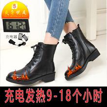 女冬季暖脚防寒保暖充电可行走加热电热鞋 发热鞋 时尚 真皮电暖鞋图片