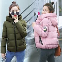 2018冬季新款大码女装羽绒棉服女短款学生修身外套反季清仓特卖折