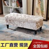 时尚欧式创意沙发凳储物试换鞋凳服装店收纳小长条凳子床尾穿鞋凳