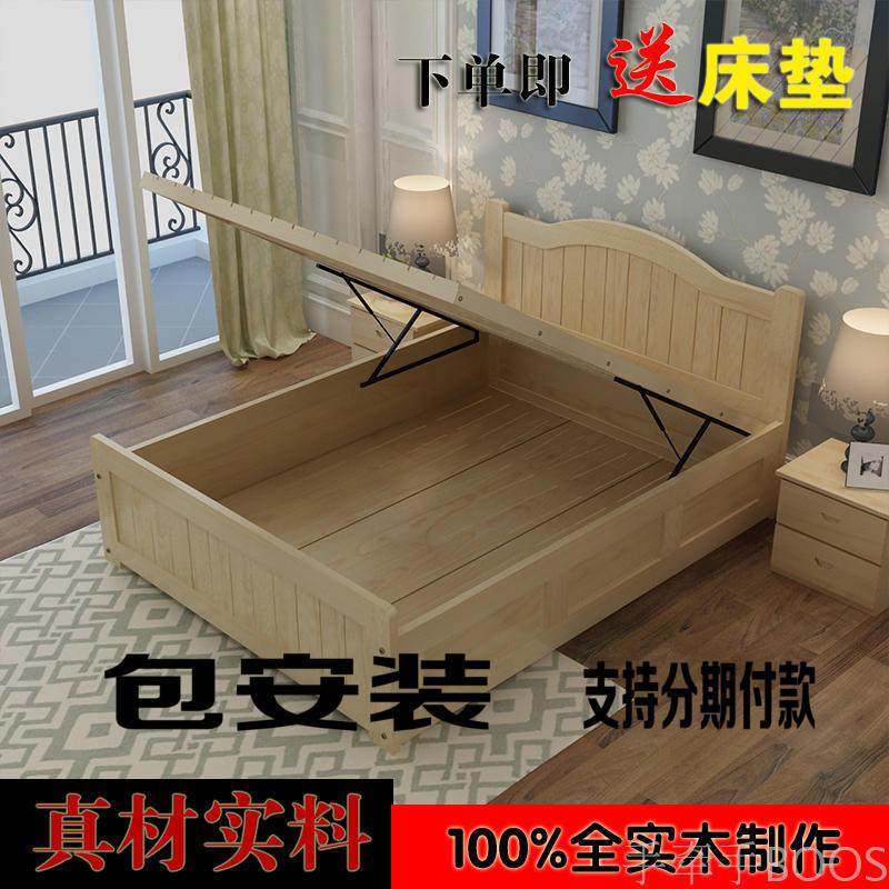 单人床实木高箱体