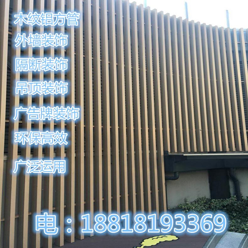 Промышленные алюминиевые материалы Артикул 565890198273