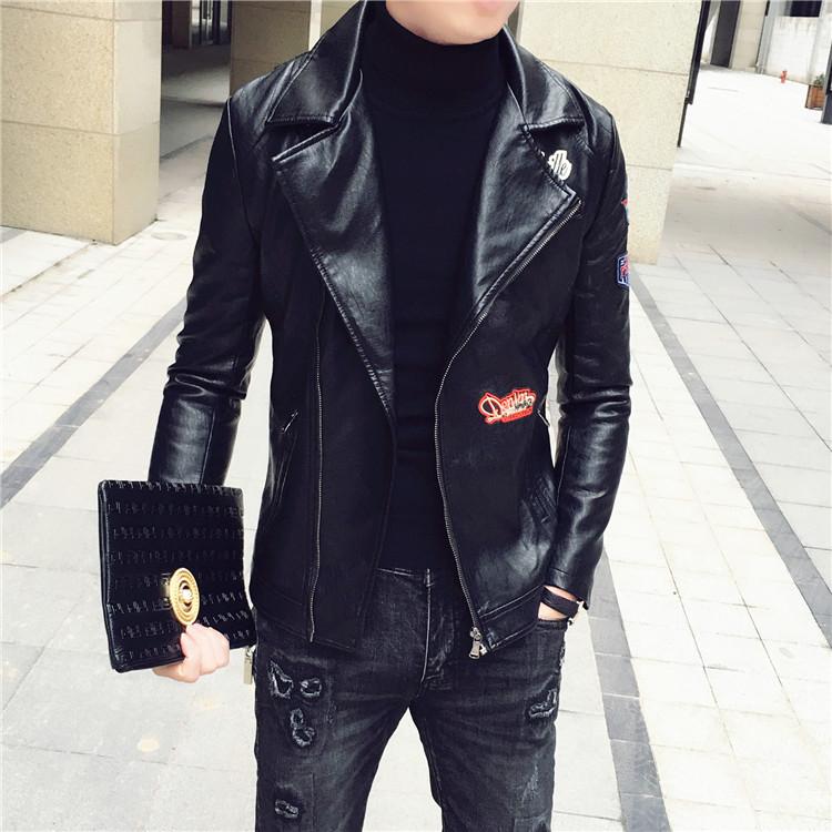 Кожаные куртки Артикул 540976057553
