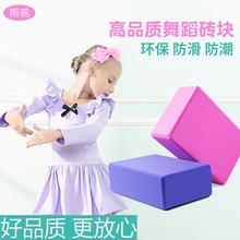 Dancing Yoga Bricks for 10 cm Children's Dancing