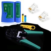 Authentic network cable clamp set network tool network cable line meter line detector + crystal head clamp line clamp line pliers