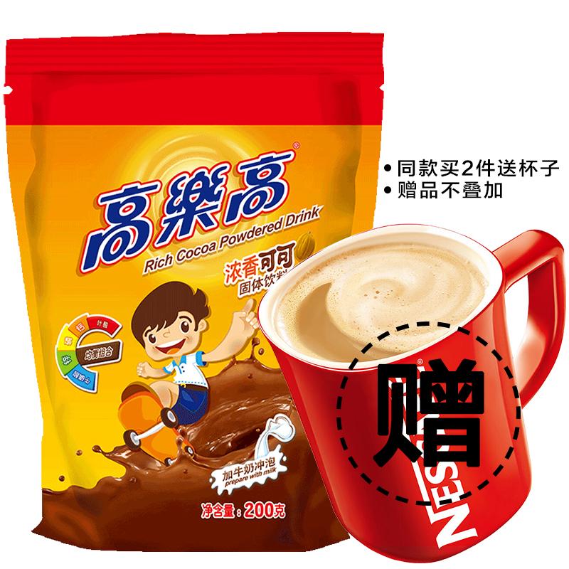 高乐高浓香可可粉200g/袋 早餐固体饮料高乐高巧克力味牛奶冲饮