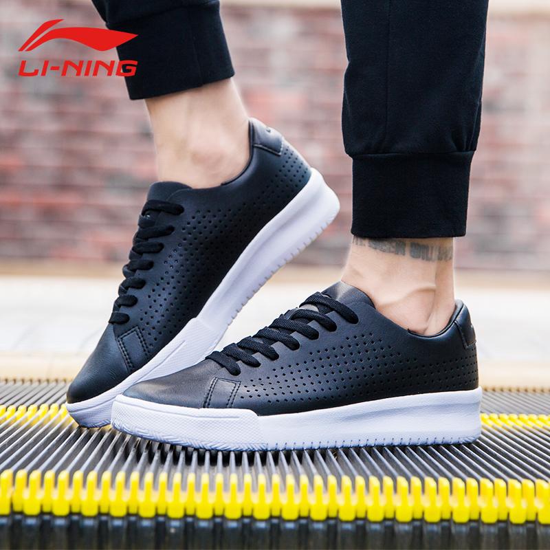 李宁板鞋休闲鞋冬季新款低帮经典复古男鞋轻便透气正品学生运动鞋