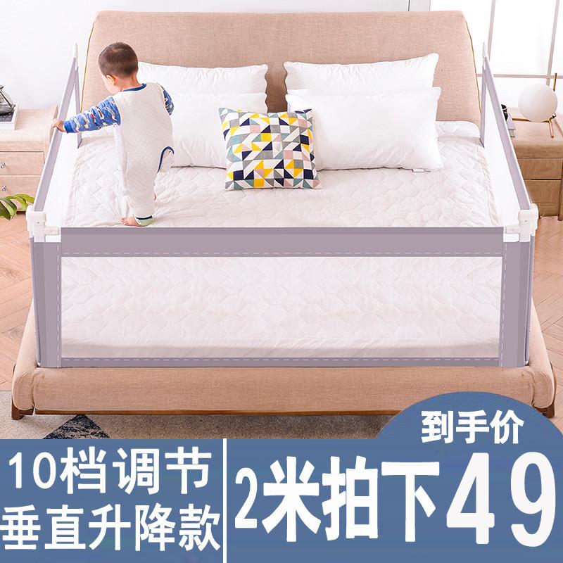 Защитные бортики на кровать Артикул 589360422945