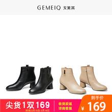 戈美其2018冬季新款时尚拉链加绒短靴女粗高跟通勤女鞋133150130图片