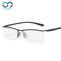 近视眼镜防辐射男变色防蓝光成品框架运动TR90眼睛眉线半框 8189