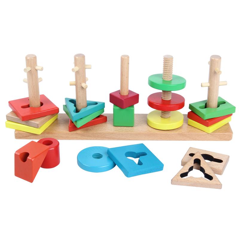 儿童益智力几何智慧套柱早教积木玩具1-2-3岁周岁一岁半男宝宝