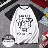 Popzi and pipi beauty of the daily surrounding animation T-shirt short-sleeved second-term meta-expression cartoon prank clothes