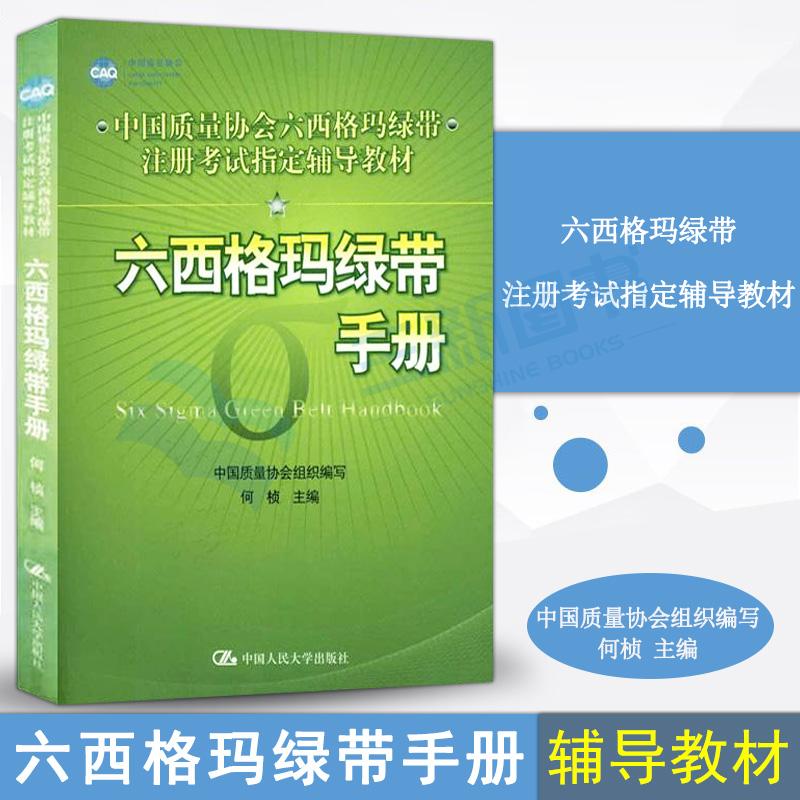 Внутриигровые ресурсы China Game Center Артикул 564333102927