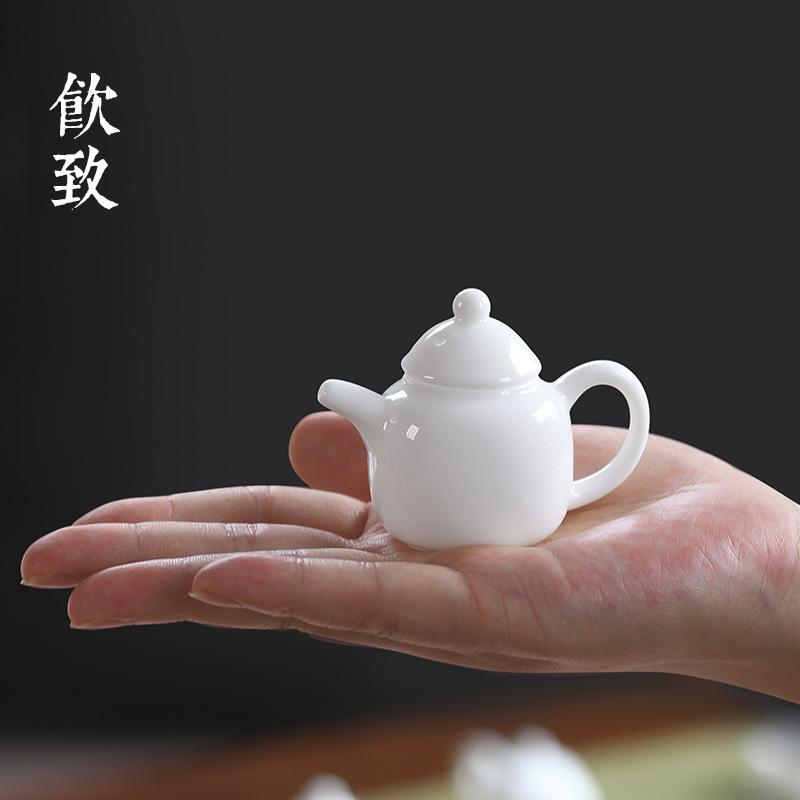 饮致陶瓷茶壶