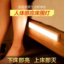 小夜灯床头灯卧室夜光插电插座迷你节能创意梦幻浪漫led光控感应