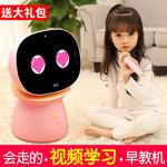 米蛋早教机k7儿童学习机触摸屏wifi护眼宝宝唱歌机智能对话机器人
