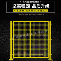 Haochen isolation network warehouse partition workshop fence protection barbed wire fence factory wire fence construction site fence